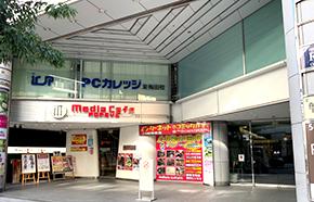大阪会場(PCカレッジ東梅田校)